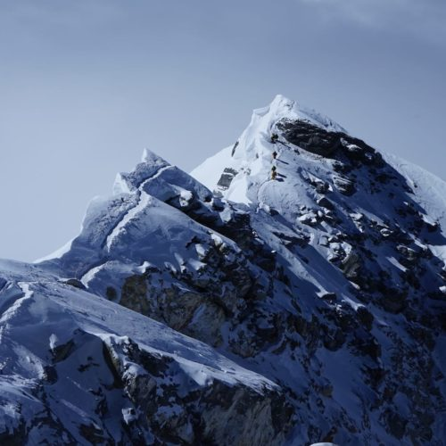 Everest summit reach