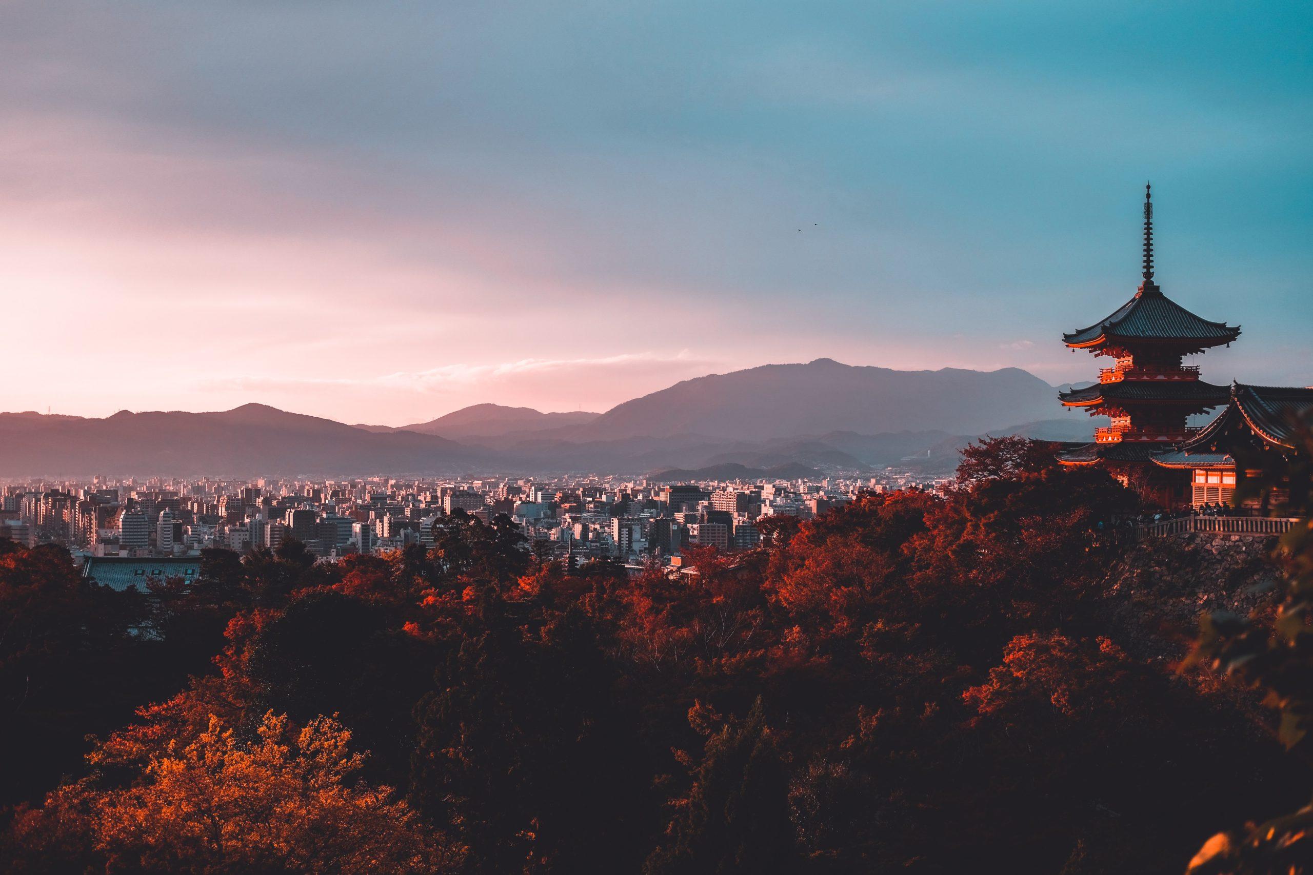 HERO Kyoto Landscape Japan
