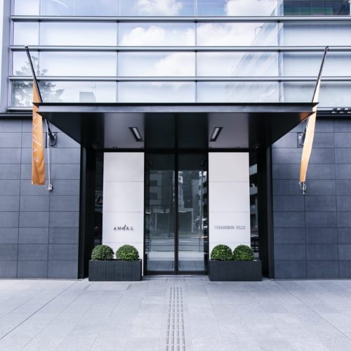 Entrace to Andaz Tokyo Japan Exterior