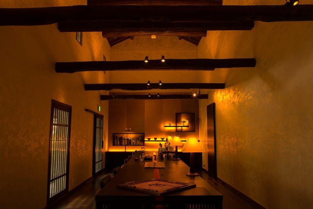 Hoshinoya Kyoto Salon Bar Kura