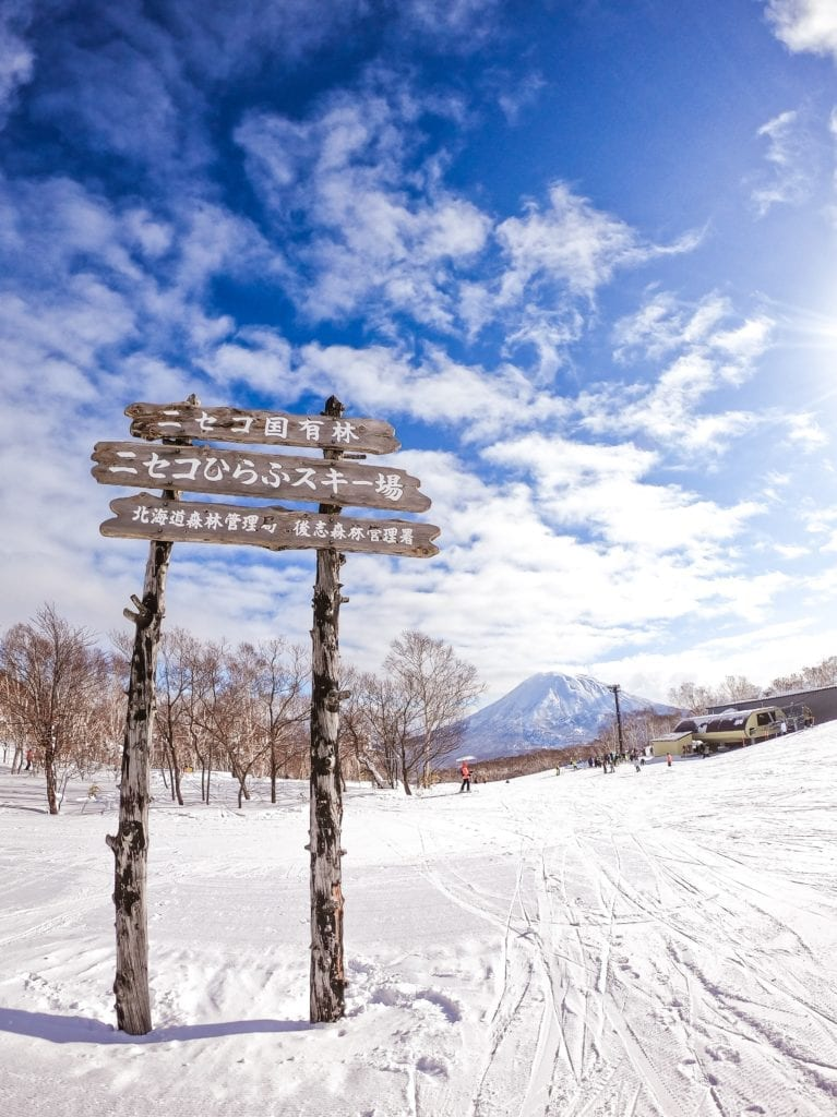 Signpost Skiing in Niseko Japan