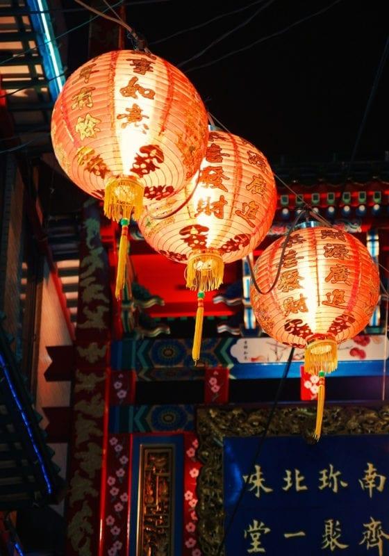 Beijing Lanterns in China