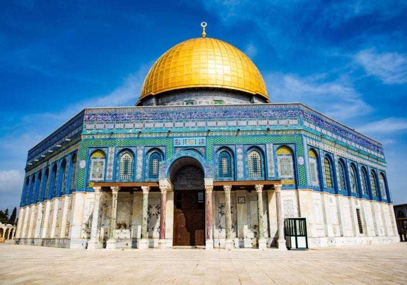 Israel Dome Of Rock