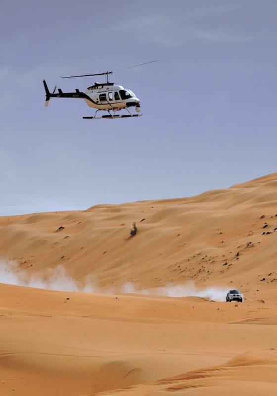 Helicopter, Al Ula, Saudi Arabia